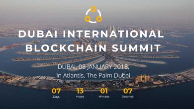 Photo of Dubai International Blockchain Summit (DIBS)